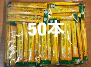 マキシムコーヒー 50本 スティックコーヒー 韓国