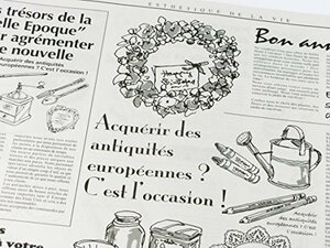 フランスの新聞紙風プリント お花やプレゼント,ギフト商品のラッピングに! 仏字・英字 包装紙 20枚 【ノーブランド】