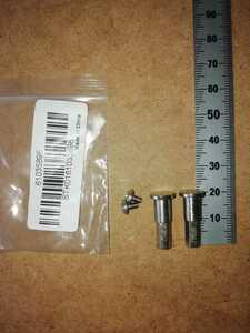 送料無料 WPL D12 金属 フロント ハブ  未使用品①