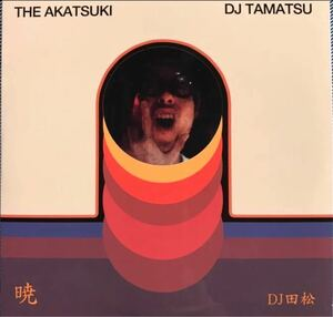DJ田松 暁 MIX CD