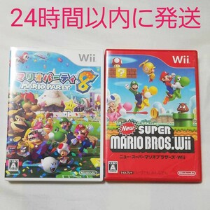 マリオパーティ 8 New スーパーマリオブラザーズ Wii
