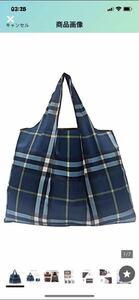 エコバッグ 折りたたみ コンパクト 韓国風 欧米風 買い物バッグ 大きい 大容量 レジカゴ シンプル コンビにバッグ