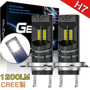 H7 LEDヘッドライトバルブ 60W 6500K ホウイト1200LM 非常に明るい CSPチップ変換キット360°発光 LEDバルブヘッドライト バルブ 2個セット