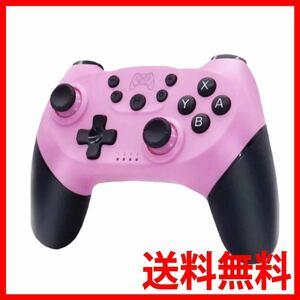 Switch スイッチ コントローラー 任天堂 プロコン ジョイコン ワイヤレス ピンク