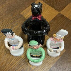 薬味スタンド マヨネーズ立て 陶器