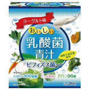 【定形外郵便発送】ビフィズス菌入り乳酸菌青汁 20包★健康ドリンク(NN-7-tk