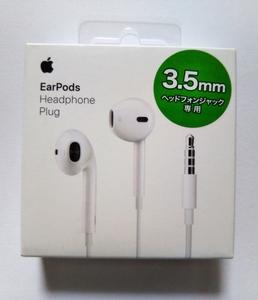 送料無料★Apple純正品 インナーイヤー型イヤホン 3.5mmヘッドフォンジャック専用 EarPods MNHF2FE/A リモコン付き アップル正規品 新品