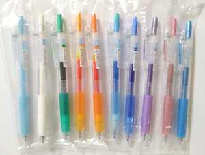 送料無料★PILOT Juice 10本セット 0.5mm パイロット ジュース ボールペン カラーペン 極細 ゲルインキボールペン LJU-10EF 青緑橙白桃水色