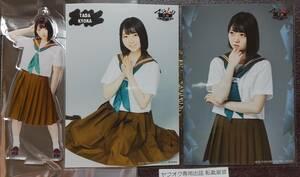 多田京加 AKB48舞台マジムリ学園LOUDNESS ランダムプロマイド2種コンプ & アクリルスタンドキーホルダー 生写真 ヤフオク限定出品 転載厳禁
