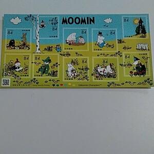 ムーミン84円シール切手 1シート