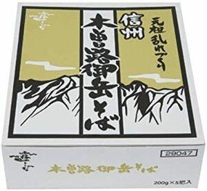 新品★3箱セット★ はくばく 霧しな 信州木曽路御岳そば 1箱(200g×5袋入) ×3箱セY6SZ