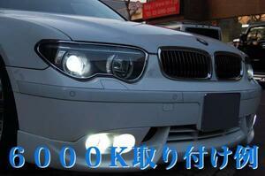 BMW 7シリーズ E65 / E66 前期 HID バルブ D2S 6000K ロービーム 2個 1セット 純正 交換 735i 745i 745Li 760Li