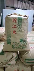 令和3年産新米 滋賀県産【近江米】キヌヒカリ 玄米30kg 自家栽培・直送