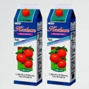 新品 目玉 2本うすめ容器なし おいしいクレブソン(りんご酢バ-モント)1800ml J-D4
