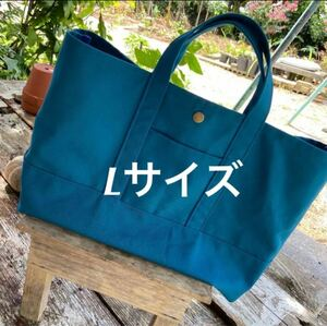 初回限定価格!!倉敷帆布 ハンドメイド 帆布Lトートバッグ ターコイズカラー