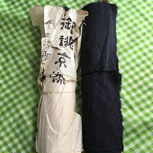 絹 手織り 反物 ハンドメイド リメイク