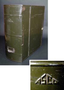 1930~40's【ASCO NEW YORK】アンティーク スチール ファイル ボックス/ハンガー/工業系/ビンテージ店舗什器/ランプ/O.C.WHITE/ランプ/照明
