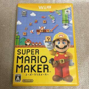 WiiU スーパーマリオメーカー SUPER MARIO MAKER