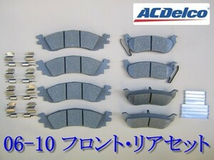 AC Delco [06-10y front + rear rom and rear (before and after) ] brake pad brake pad * Ford Explorer FORD EXPLORER* front side after side left right one stand amount