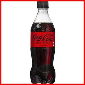 2F 新品 500ml×24本 コカ・コーラ ペットボトル 迅速対応 迅速対応 ゼロ