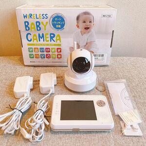產品詳細資料,日本Yahoo代標|日本代購|日本批發-ibuy99|蛯原英里さんおすすめ ☆ ワイヤレスベビーカメラ ☆ トリビュートBM-LT02 (2015年度モ…