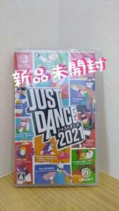 Switch ジャストダンス 2021 JUST DANCE