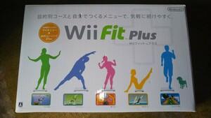 Wiiフィットバランスボードプラス本体「動作OK」クリーニング済み 今だけ激安 正規品