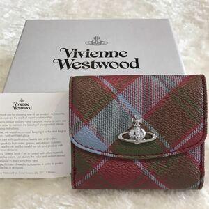 【新品未使用】ヴィヴィアンウエストウッド オーブ 二つ折りチェック柄 財布 Vivienne Westwood レディース財布 ブランドギフト梱包付