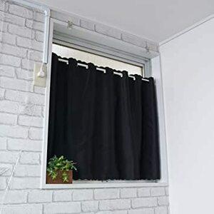 1級遮光ブラック 幅100x丈90㎝ 【cloth shop 布や】カフェカーテン 1級 遮光 小窓用 断熱 UVカット 幅10