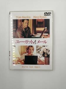 DVD ユー・ガット・メール トム・ハンクス  メグ・ライアン主演