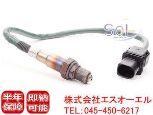 ベンツ X204 W164 W251 W639 O2センサー ラムダセンサー BOSCH GLK300 GLK350 ML350 ML500 ML550 R350 R500 R550 R63 V350