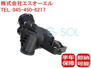 ベンツ W166 W251 W218 X204 R231 R172 サーモスタット M276エンジン用 ML350 R350 CLS350 GLK350 SL350 SLK350 2762000515 2762000115