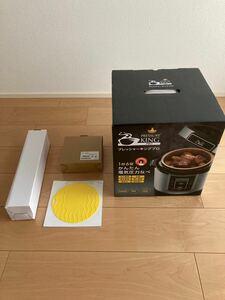 ■新品 ショップジャパン プレッシャーキングプロ 電気圧力鍋 FN005585