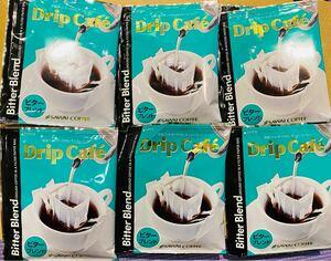 澤井珈琲 ドリップコーヒー 6袋