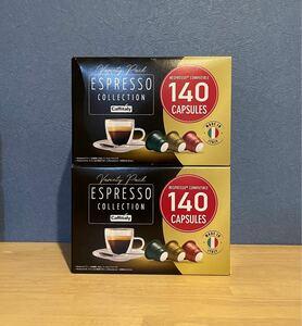 ネスプレッソカプセル ネスプレッソ互換カプセル エスプレッソ Nespresso 280カプセル 2箱