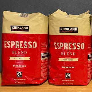 Kirklandカークランドシグネチャー スターバックス エスプレッソブレンド コーヒー(豆)1.13kg 2袋セット
