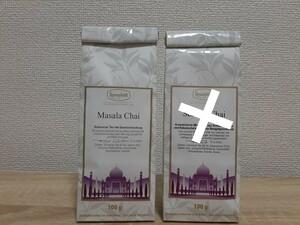 ロンネフェルト 紅茶  マサラチャイ チャイ