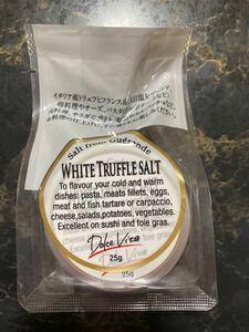 白 トリュフ ソルト 塩 イタリア 新品
