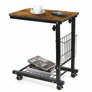 SIMFLAG サイドテーブル ソファ ベッドサイドテーブル ナイトテーブル コの字型デザイン 昇降式 キャスター付き 可移動デスク