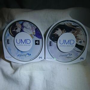 PSP メモリーズオフ シリーズセット ソフトのみ 動作確認済み PSP