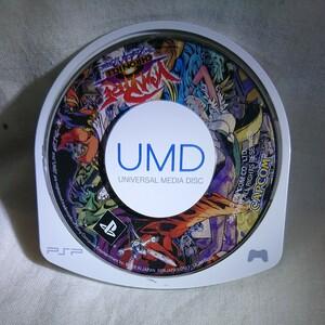 PSP ヴァンパイア クロニクル ザ カオスタワー ソフトのみ 動作確認済み PSP