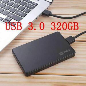 320GB HDD USB3.0 外付 ポータブル ハードディスク 2.5
