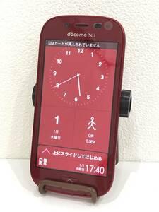 【1354】docomo 富士通 ドコモ らくらくホン らくらくスマートフォン3 F-06F レッド 本体のみ SIMロック解除非対応 利用制限確認○