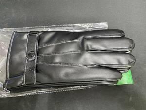 革の手袋 新中古(画像参考)