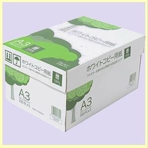☆★タイムセール★☆ 高白色 APP A-GC 紙厚0.09mm 2500枚(500枚×5冊) ホワイトコピ-用紙 A3 白色度93%