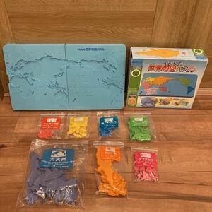 KUMON くもん くもんの世界地図パズル 教育 教養 知育玩具 エデュ トイ 地図 公文
