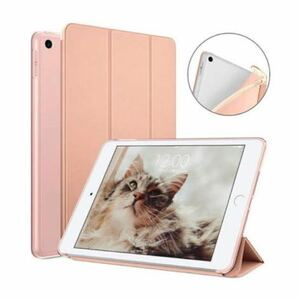 iPad 10.2 ケース 半透明 TPU 2019秋最新版対応 超薄型 超軽量 ソフト PUレザー スマートカバー 三つ折り スタンド