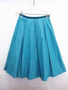 S*ユナイテッドアローズ UNITED ARROWS フレアスカート 36 ブルーグリーン系 ok4006164938