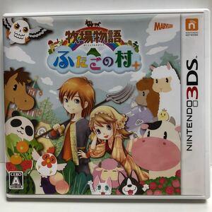【3DS】 牧場物語 ふたごの村+