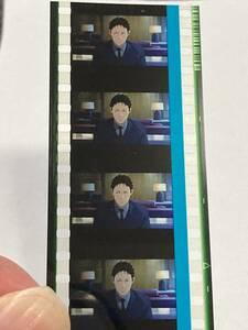 劇場版 機動戦士ガンダム 閃光のハサウェイ 入場特典フィルム ハサウェイ・ノア 送料無料